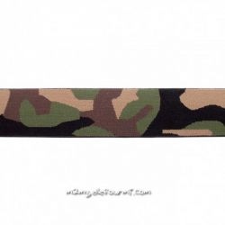 Élastique shorty camouflage kaki