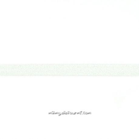 Biais élastique préplié scintillant ivoire-20mm